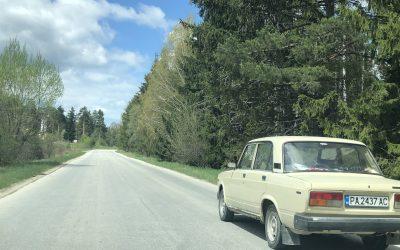 Roadtrip au pays du miel et de la rose